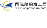 International Ship & Offshore Magazine Logo